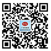 Scan the code to contact us